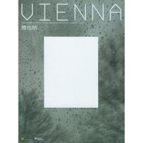 维也纳艺术史博物馆/世界美术馆巡览