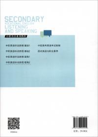 中职中专机电类教材系列:电子技术基础与实训