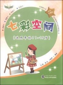 精选学生英语短语词典