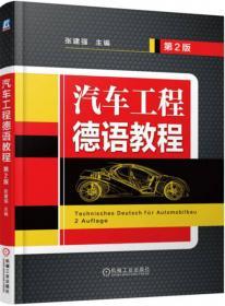 电子电路设计与实践(第二版)