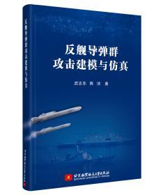 国有经济在战略性新兴产业中的作用研究