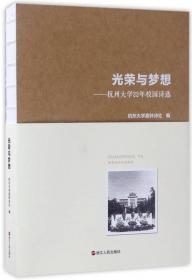古典文献与文化论丛