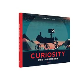 好奇心的力量:如何摆脱懒惰、焦虑和拖延的习惯
