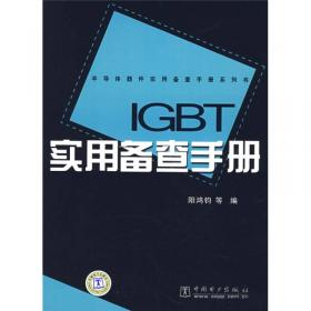 IGCSE® and O Level Business Studies Revision Guide