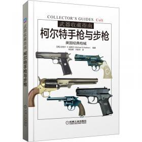武器装备备件需求预测