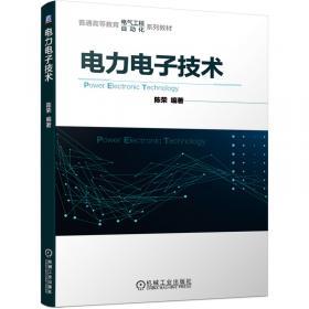 电力电子系统的非线性动力学分析