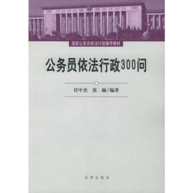 新技术下的智能配货系统研究/智能交通系列丛书