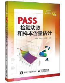 PASCAL语言结构化程序设计
