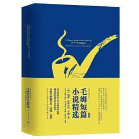 甲状腺外科领域的争议(精)/AME学术盛宴系列图书