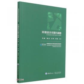 博士研究生入学英语考试指导丛书--写译分册(修订版)