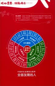 语文(九年级)(上册)-同步解析与测评-人教版义务教育课程标准实验教科书