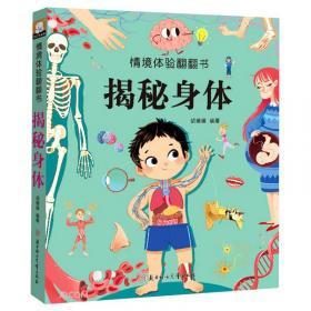 儿童逆商培养图画书绘本(全10册)不是第一没关系等