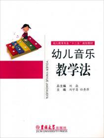 延安精神大学生读本