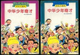 美术教师用书(第18册)