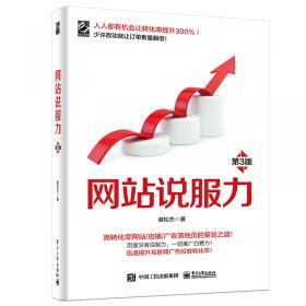 网站编程手册 (客户端)