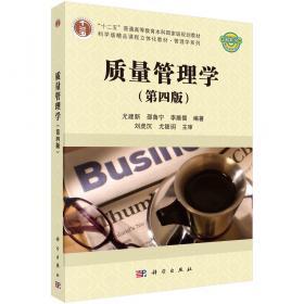 质量管理文书与方案精细化设计