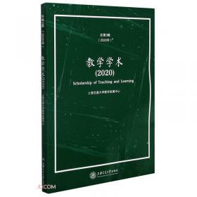 教学练新同步练习:语文(6年级上册)(人教版)