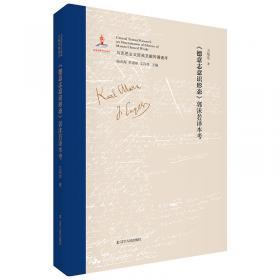 德意志联邦共和国民事诉讼法(2000年版式)