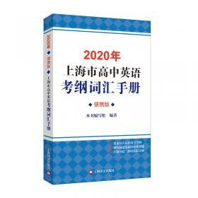 高中数学达标精卷必修第三册