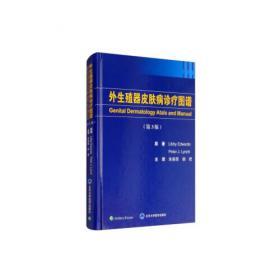 中国甲虫名录 第3卷 隐翅虫科