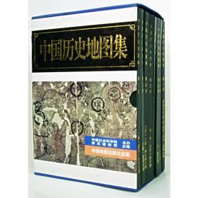 中国移民史要
