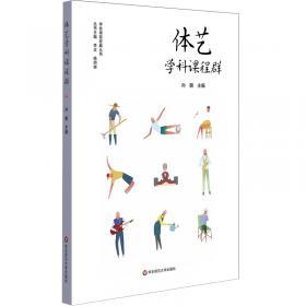 世界文学简史(精编故事版)