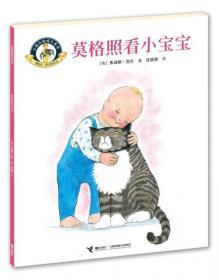 莫格闯祸了(50周年纪念版)/家有宠物小猫莫格系列
