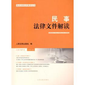 民事诉讼主体论