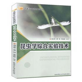 """昆虫记:科学实验详解版(八年级上""""名著导读""""配套名师音频课程)"""
