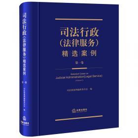 法律与金融.第七辑