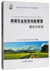 何氏交易法:年盈利60%一致性交易模型精讲