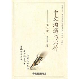 中文字处理系统WPS97