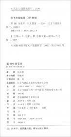 第19届希望杯全国数学邀请赛试题·培训题·解答.初中
