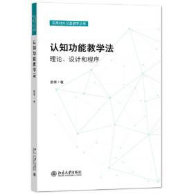 认知无线电网络资源分配:博弈模型与性能分析