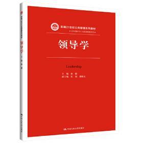 走近诺贝尔经济学大师:九十年代以来诺贝尔经济学奖获得者评传:诺贝尔经济学研究专著