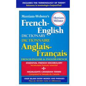 Merriam-Webster'sCollegiateReferenceSet(Dictionary)