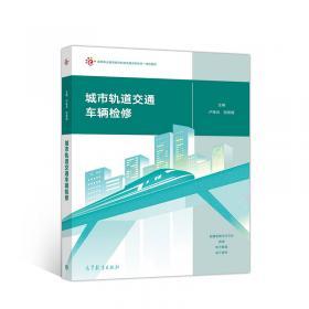 城市老工业区更新的评价方法与体系:基于产业发展和环境风险的思考