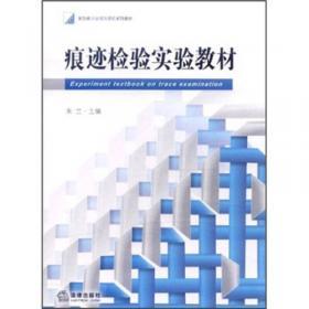 中等收入转型特征与路径:基于新结构经济学的理论与实证分析