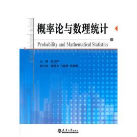 中法高中数学课程比较研究