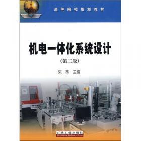 矿山安全生产管理