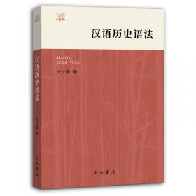 汉语大字典