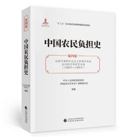 中国书法史:宋辽金卷