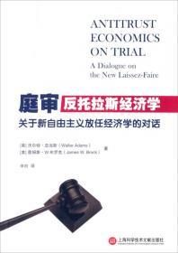 庭审之外的辩诉交易