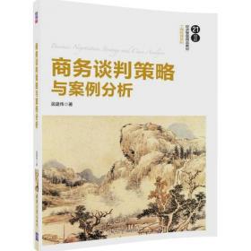 列宁策略思想研究