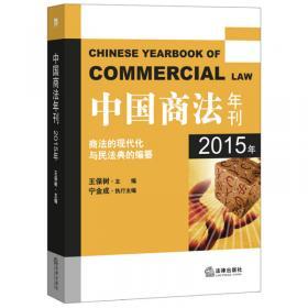 商法经济法的动与静