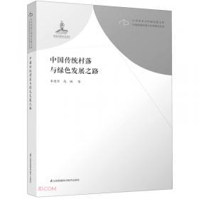 金融科技学
