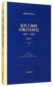浙江绿色管理案例和经验——政府监管篇(第一辑)