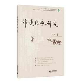 新编英语语法词典