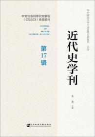 新文学评论(2018\4)