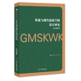 中国土系志·西藏卷